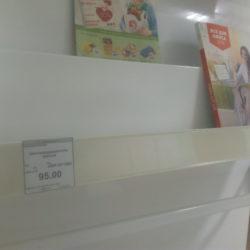Ценникодержатель DBR 60*1000 белый